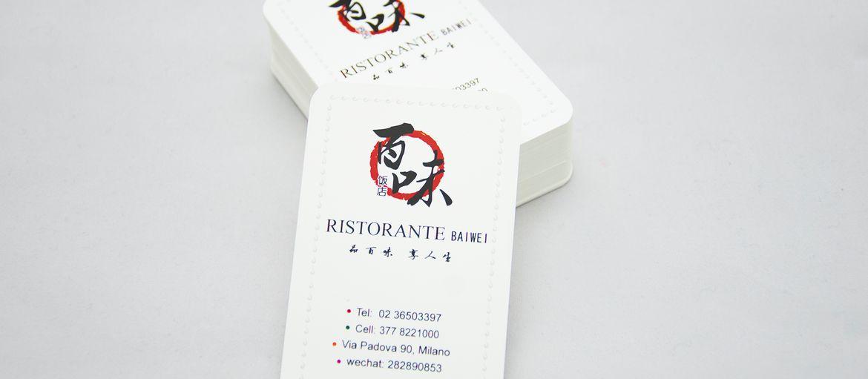 Card Ristorante Cinese